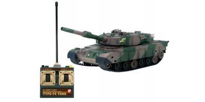 BB弾バトルタンク ウェザリング仕様 陸上自衛隊90式戦車 TW002