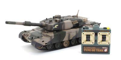 BB弾バトルタンク ウェザリング仕様 陸上自衛隊90式戦車 TW005