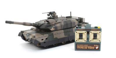 BB弾バトルタンク ウェザリング仕様 陸上自衛隊10式戦車 TW006