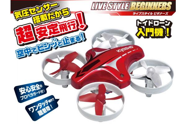 LIVE STYLE  Beginners TS053