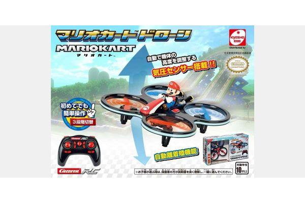 マリオカート ドローン TV002