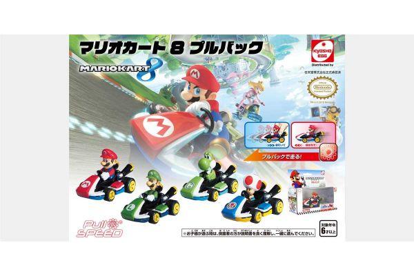 マリオカート8 プルバックルイージ TV015L